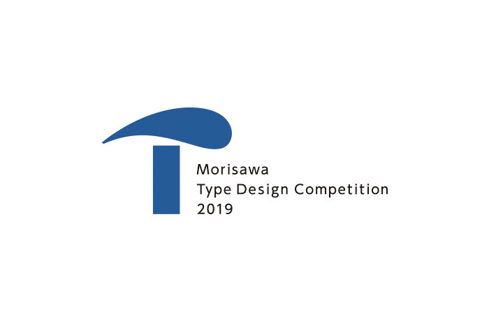 A vertical block with a sideways tear drop shape on top of it, forming the letter T. Beside it there are the words Morisawa Type Design Competition 2019.